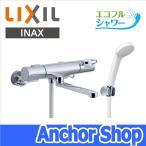【送料無料】LIXIL(リクシル) 【RBF-812】 サーモスタット付シャワーバス混合水栓 エコフルシャワー・浴槽洗い場兼用