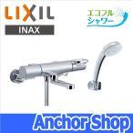 【送料無料】LIXIL(リクシル) INAX サーモスタット付シャワーバス混合栓 【 RBF-813 】 エコフルシャワー ※ RBF-713 後継 の新モデル