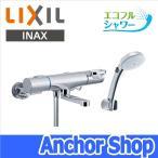 【送料無料】LIXIL(リクシル) INAX サーモスタット付 スイッチシャワー シャワーバス混合栓 【 RBF-813W 】 新エコフルシャワー ※ RBF-713W 後継 モデル