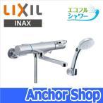 【送料無料】LIXIL(リクシル) 【RBF-814W】 サーモスタット付シャワーバス混合水栓 エコフルシャワー・スイッチシャワー・浴槽洗い場兼用