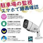 防犯カメラ ワイヤレス 屋外  監視カメラ Wi-Fi  ネットワークカメラ バレット  WiFi 300万画素   av-ipcam33ir3mp MIPC