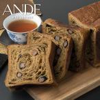 デニッシュ食パン ほうじ茶黒豆デニッシュ1斤 [#292]