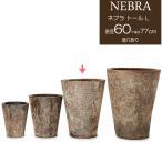 ショッピングプランター プランター 植木鉢  底穴あり ネブラ トール Lサイズ 直径60cm  ガーデニング 園芸用品