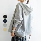 秋新作/秋冬/パーカー/裏起毛/あったか/羽織り/レディース