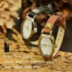 古董手錶 - 腕時計 ブレスウォッチ ブレスレット アンティーク レディース