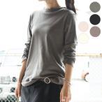 カットソー レディース 長袖 日本製 コットンTシャツ  おしゃれシンプル レディス 20代 30代 40代