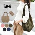 Lee エコバッグ 折り畳みバッグ 鞄 買い物 シンプル おしゃれ レディース
