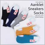 運動襪 - 靴下/ソックス/フットウェア/レディース