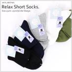 運動襪 - 靴下/ソックス/フットウェア/レッグウェア