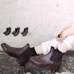 レインブーツ/ショートブーツ/サイドゴア/靴/レディースシューズ