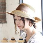 麦わら帽子 カプリーヌハット 紫外線対策 折りたたみ UVカット レディース