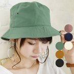 バケットハット 帽子 撥水加工 日よけ 紫外線対策 アウトドア レディース 20代 30代 40代 おしゃれ