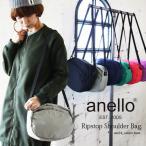 ショルダーバッグ 軽量 通勤 通学 カジュアル 斜め掛け 鞄 アネロ anello