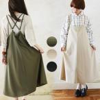 ジャンパースカート-商品画像