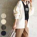 カーディガン 羽織り トップス 長袖 かわいい ケーブルニット レディース 20代 30代 40代 おしゃれ