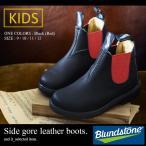 ショッピングKids キッズ/シューズ/子供靴/ブーツ/ブランドストーン