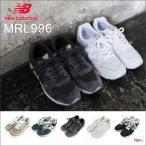 商品名:(newbalance/ニューバランス)MRL996足をすっきりと見せる人気モデルの「MRL...