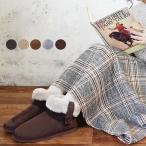 ムートンブーツ/ショートブーツ/ボア/あったか/靴/レディースシューズバッグ・帽子・ファッション小物:シューズ:裏ボア