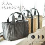 ショッピングカゴバッグ レディースバッグ/かごバッグ/カゴバッグ/トートバッグ/鞄/レディース