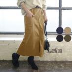 タイトスカート ロング丈 春 秋 冬 ツイル デニム ポケット ウエストゴム ボトムス レディース 20代 30代 40代 おしゃれ