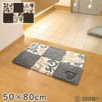 ディズニー ラグ・マット 50×80cm ミッキー/チェッカーボードマット DMM-4027 玄関マットMICKEY/Checker board MAT 日本製