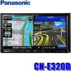 CN-E320D パナソニック �