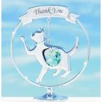 プレゼント ギフト 招き猫の置物RS3 スワロフスキー クリスタル 誕生日 プレゼント 男性 女性 お祝い 記念日