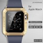 お取り寄せ Watchケース カバー INGRAM iSHOCK 2色セット 38mm 42mm