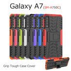 Galaxy A7 ケース 耐衝撃 GalaxyA7 ケース 2019 ハード スタンド TPU ソフト 横置き シリコン グリップ