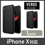 iPhone X ケース VRS DESIGN Single Fit 衝撃 吸収 シンプル デザイン TPU 薄型 スリム ソフト アイフォンX カバー iPhone10 お取り寄せ