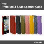 ショッピングiPhone4S IPHONE4S ケース NUBI VERUS プレミアム J スタイル レザーケース