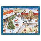 クリスマス アドベントカレンダーRS70125