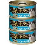 ネスレピュリナ 味キラリ ゼリー 鯛 80gX3個