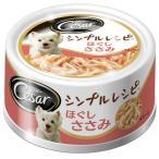 缶詰-商品画像