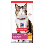 日本ヒルズ サイエンスダイエット 下部尿路と腎臓の健康 シニアアドバンスド チキン 高齢猫用(14歳以上) 2.8kg