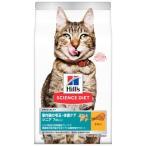 【在庫処分品】日本ヒルズ サイエンスダイエット インドアキャット シニア チキン 高齢猫用(7歳以上) 2.8kg 賞味期限2017年7月迄