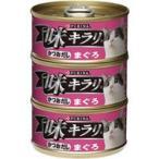 味キラリ かつおだしまぐろ 3缶パック