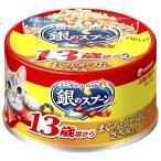 ユニチャーム 銀のスプーン缶 13歳以上用 まぐろ・かつおにささみ入り 70g