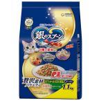 銀のスプーン 贅沢素材バラエティ 肥満が気になる猫用 1.1kg