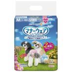 ユニチャーム マナーウェア 女の子用 紙オムツ Mサイズ小〜中型犬用 34枚
