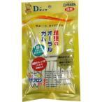ダイワ 歯みがきガム 理想のオーラルガム 桜型スティックP(ミルク) 30本入