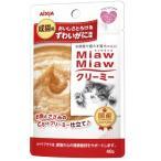 アイシア MiawMiawクリーミー ずわいがに風味 40g MMC-2