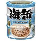 アイシア 海缶ミニ3P しらす入りかつお 60g×3缶 UMK3-12