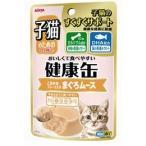 アイシア 子猫のための健康缶パウチ こまかめフレーク入りまぐろムース 40g KCKP-2