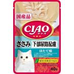 CIAOパウチ 下部尿路配慮 ささみ ほたて味 40g