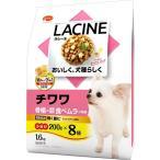 日本ペット ラシーネ チワワ 1.6kg