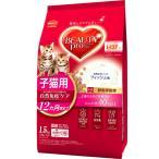 日本ペット ビューティープロ キャット 子猫用 12ヵ月頃まで 1.5kg