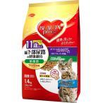 日本ペット ビューティープロ キャット 猫下部尿路の健康維持 低脂肪 11歳以上 1.4kg