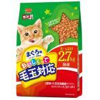 日本ペット ミオおいしくって毛玉対応 まぐろ味 2.7kg