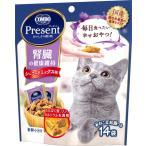 日本ペット コンボプレゼント キャット おやつ 腎臓の健康維持 42g(3g×14袋)